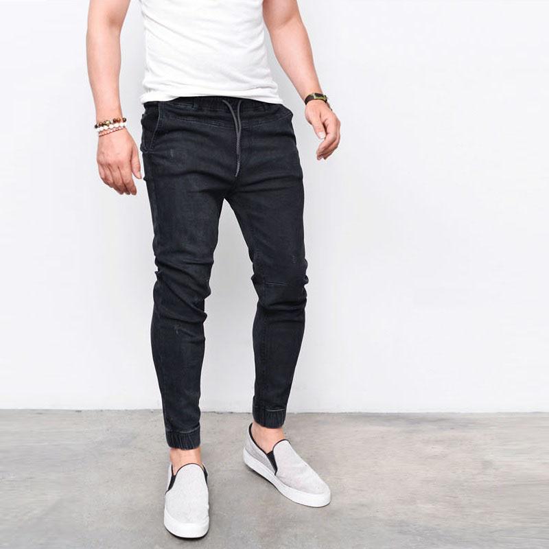 Men's Harem Jeans Elastic Waist Joggers Pants