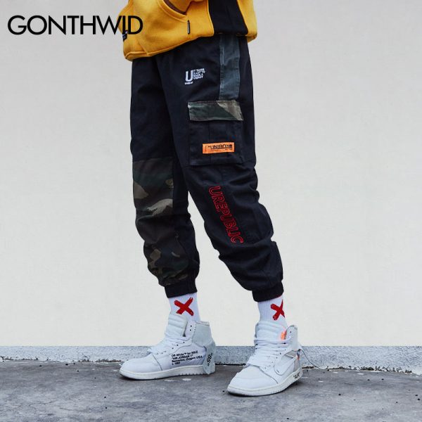 Camouflage Patchwork Cargo Harem Pants
