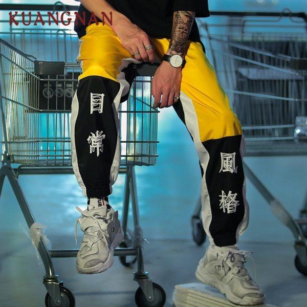 Japanese Streetwear Harem Pants Hip Hop Jogger Pant