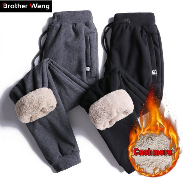 Warm Jogging Pants Casual Sweatpants