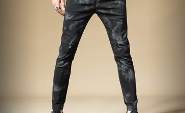What Are Slim Fit Dress Pants?