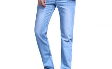 How to Get Great Cuff Jeans at Discount Prices
